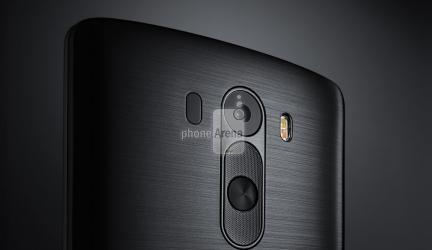 Вот какой он LG G3, первые полноценные фото