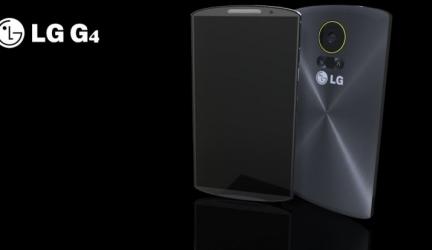Предполагаемые технические характеристики LG G4