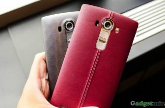LG G4 официально объявлен: вот, что Вы должны знать!