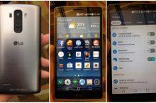 Предварительный обзор LG G4