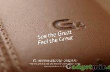 Новое тизер видео LG G4 демонстрирует кожаную заднюю панель устройства