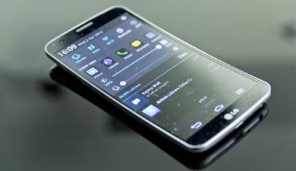 Полный обзор характеристик смартфона LG G Flex 2