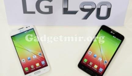 LG L90 официально объявленные характеристики и особенности.
