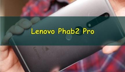 Lenovo Phab2 Pro теперь доступен в Европе