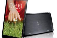 Я хочу LG G Pad 8.3 всего за $ 250, в интернет магазине NewEgg