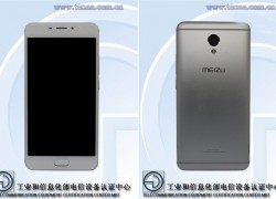 Свежая информация о новом смартфоне Meizu MS [Слухи]
