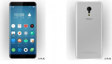 Meizu Pro 7 получит экран с изогнутыми краями
