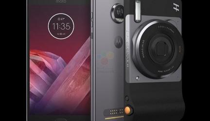 Небьющийся Motorola Moto Z2 Force представлен официально
