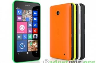 Nokia Lumia 630 поступает в продажу с 29 мая