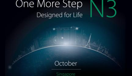 Oppo N3 ожидается в октябре. Фото