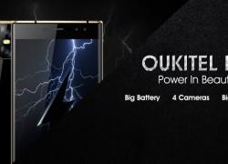 Oukitel готовит к выпуску крепкие смартфоны с хорошими батареями