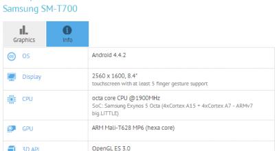 Samsung готовит восьмиядерный планшет под кодовым именем SM-T700