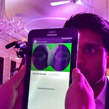 Samsung Galaxy Tab Iris со сканером роговиц глаза