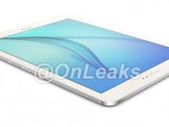 Скорее всего, это Samsung Galaxy Tab S2