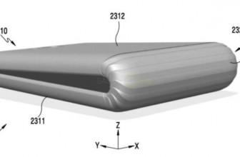 Гибкий флагман от Samsung на стадии завершения