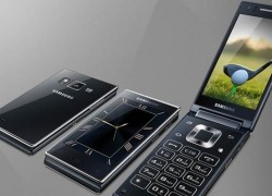 Презентована раскладушка SM-G9298 от Samsung