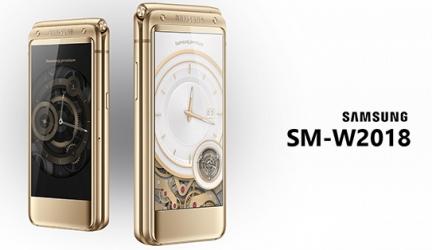 Новая раскладушка от Samsung появится в Китае в начале 2018