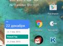 """Как убрать поисковую строку """"Google Поиск"""" с рабочего стола на Android"""