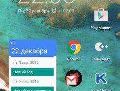 Как убрать поисковую строку «Google Поиск» с рабочего стола на Android