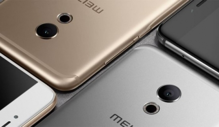 Meizu MX6 – официальный анонс состоится на следующей неделе