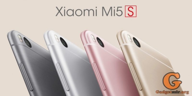 Смартфон Xiaomi Mi5s набрал 132434 очка в AnTuTu Benchmark