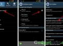 Как изменить мелодию звонка или уведомления на Android устройстве