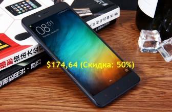 XIAOMI RedMi Note 2 — один из самых продаваемых смартфонов по привлекательной цене