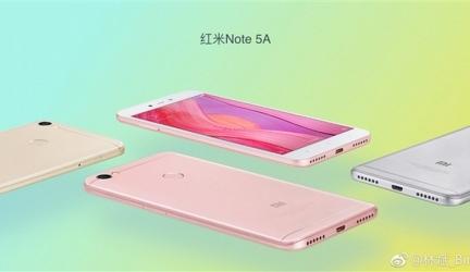 Свежие слухи о Xiaomi Redmi Note 5A