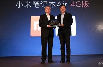 Xiaomi Mi Notebook Air 4G на Windows 10 запущен в Китае