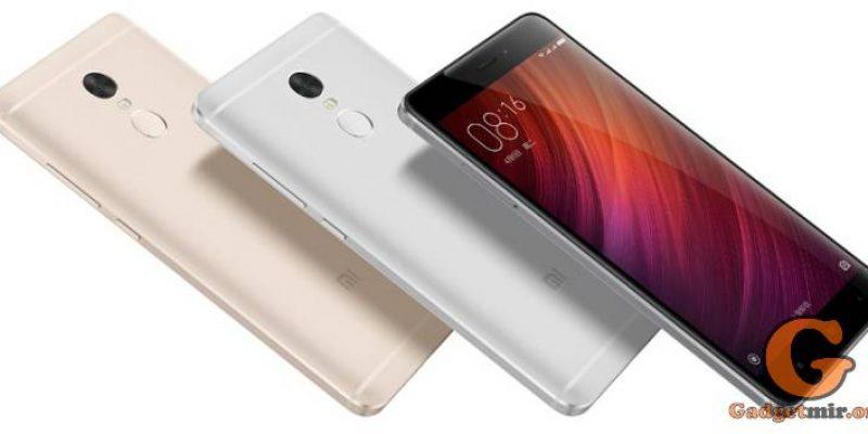 Смартфон Xiaomi Redmi 4 готов показаться миру