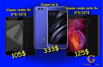Xiaomi redmi 4x 3ГБ/32ГБ – всего 105$. Обвал цен в Lightinthebox