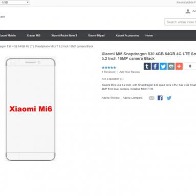 Xiaomi Mi6 засветился в одном интернет-магазине