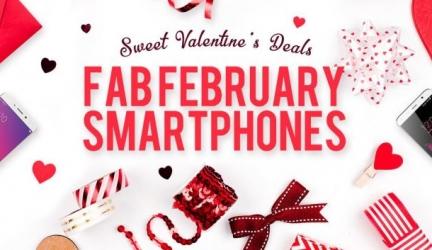 Подбираем подарки ко Дню Святого Валентина