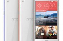 Смартфон среднего класса HTC Desire 830 представлен официально