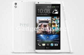 Компания HTC в скором времени выпустит новый смартфон – Desire 8