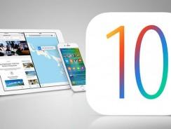 iOS 10.3 официально представлена, какие устройства получат обновление?