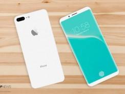 iPhone 8 получит сканер отпечатков пальцев на спине