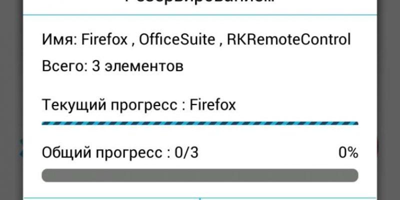 Как извлечь APK-файлы из Android-устройства. [Пошаговая инструкция]