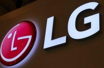Известны технические характеристики фаблета LG G Pro 3!