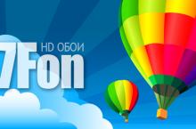 HD обои от 7Fon
