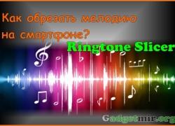 Обзор приложения Ringtone Slicer или как обрезать мелодию на смартфоне (планшете)