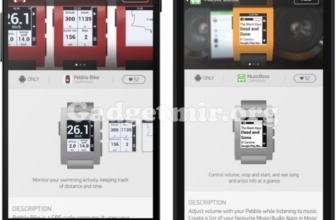 Уже скоро, Pebble AppStore – магазин приложений для smart-часов.