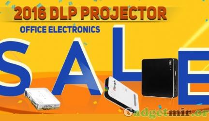Не знаете где дешевле купить проектор или какой из них лучше?