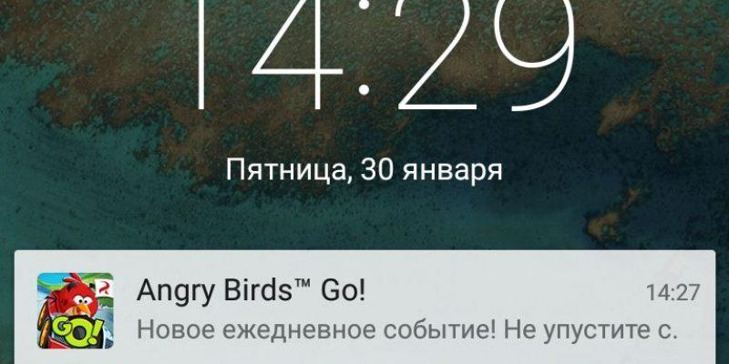 Как отключить всплывающие на экране уведомления от приложений на Android