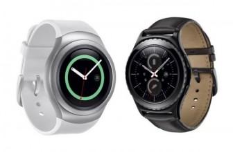 Samsung официально объявил смартчасы Gear S2 и S2 Classic