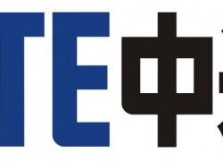 Смартфон-планшет Axon Multi от ZTE скоро выйдет в свет